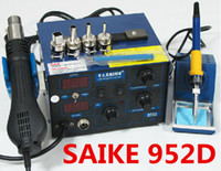 952D 220V 760W Free Shipping Saike 952D Hot Air Gun + Soldering Iron 2in1 Power 760W BGA rework station welding table
