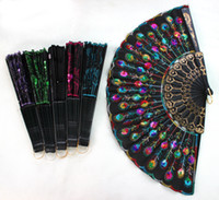 Wholesale New10 Chinese Folding Sequins HAND FAN Wedding Party Gift