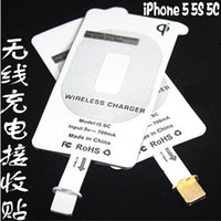 Universal wireless Charger  New Qi Wireless Charger Receiver for Apple iPhone 5 iPhone 5C iPhone 5S Charging Coil Accept Free Shipping 1Pcs Lot