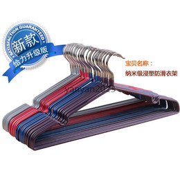 Wholesale 2015 new Nano dip slip hangers fluted stainless steel drying racks wet and dry drying racks Washing supplies