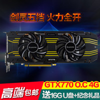 Wholesale Leadtek winfast gtx o c gb ddr5 computer graphics card