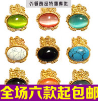 Wholesale Special YSL exaggerated influx of people in Europe and America palace retro pop gem big ring ring ring