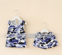 Boy Summer  South Korean boy camouflage hooded sleeveless T-shirt + shorts suits