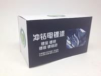 Wholesale Spray chrome promotion kit Spray chrome plating chemical sample gold sillver paint