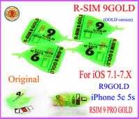 Nest R- SIM 9 GOLD R- SIM9 PRO Gold R- SIM 9 Pro Gold r- sim rsi...