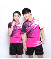 Wholesale 2014 new South Korean national team victory badminton clothing suits for men or women short sleeved T shirt lovers Jersey and shirt