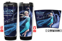 Wholesale Movie Frozen Starbucks Coffee Cup Water Cups Movie Starbucks Tumblers Accompanied Cups With Styles