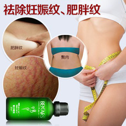 Wholesale Powerful to stretch marks essential oils for downplaying obesity postpartum repair cream for Maternity