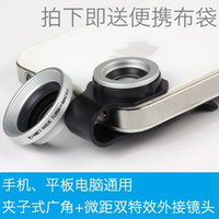Wholesale Apple iPhone5 Samsung i9500 mobile phone N7100 Universal clip photographic camera wide angle macro lens