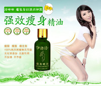 Wholesale 2016 new PROFESSIONAL NURSING SLINMMING Essential Oil Powerful stovepipe oil Thin face oil10ml FL OZ
