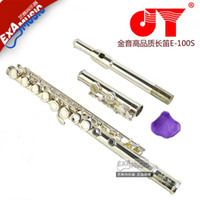 Wholesale Jy flute packtong silver plated flute c belt original box
