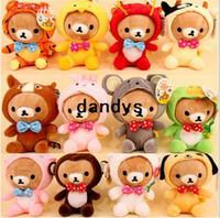 Wholesale 12cm Easily bears zodiac car ornaments plush toys dolls Chuck pendant car decoration dandys