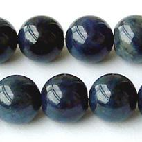Wholesale Discount Natural Genuine Blue Dumortierite Round Loose Stone Beads mm DIY Jewelry Necklaces or Bracelets quot
