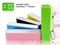 Wholesale 2600mAh Power Bank Perfume USB Portable External Battery Charger For Cell Phone