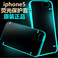 Wholesale Apple iphone5 phone shell shell protective sleeve tide s luminous shell iphone4s shell accessories for men and women