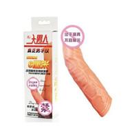 Wholesale Tupper big hollow men s lengthen cm coarse delay male masturbation supplies Penis Increasing growth Effective Skin color convenient use