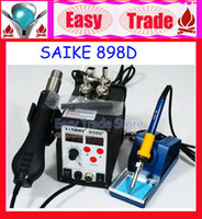 700W 100-480 220V 220V Saike 898D+ Upgrade from Saike 898D 2in1 Hot Air Desoldering Station with Hot Air Gun & Solder Iron