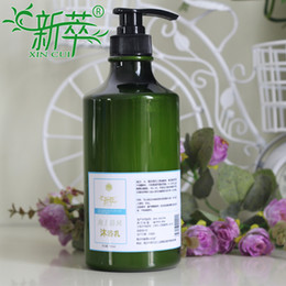 Wholesale Refreshing Body Wash ml shower gel moisturizing shower gel smooth and easy to clean safe and stimulatingPlastic bottles we preferred the
