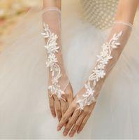 Below Elbow Length fingerless gloves - Hot ivory white Bridal Lace Flower Gloves Diamond Bud silk embroidery Wedding jewelry fingerless gloves