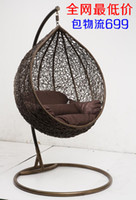 Wholesale Rattan hanging basket swing rattan swing rocking chair adult hanging basket indoor single bird nest hammock casual chair