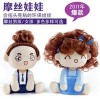 Wholesale free shinppingAuto Accessories mousse burst loss Bobblehead dolls doll ornaments car interior car accessories boutique