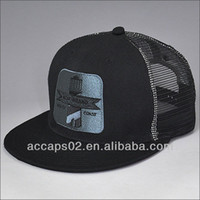 Wholesale black flat bill foam mesh trucker cap