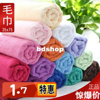 Wholesale 2014 X ultrafine fiber towel dry hair towel absorbent quick drying