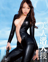 Woman Lin Tai Composite women sexy erotic costume latex cloth black adult catsuit sexy underwear fantasy fetish free shipping jumpsuit Lingerie