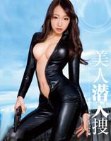 Cheap Woman women favorite lingerie Best Lin Tai Composite new style