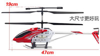 Wholesale Cool helicopters only Large cm RC Helicopter CH Metal Frame Remote Control TY01 helicopters