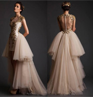 Reference Images Crew T 2014 Krikor Jabotian Romantic & Glamorous Tulle Gold Embroidery Prom Dresses Cap Sleeve Crew Floor length Evening Gowns