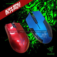Wholesale free shinppingBig brands wired gaming mouse computer accessories shop supplies factory direct price