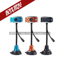 New other / other Other / other free shinppingCash 1200W HD camera -free drive with a microphone , three light night vision computer factory direct perturbation of the head