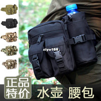 Wholesale outdoor sport canvas fashion casual water bottle ride travel hiking waist pack military cross body bag for women men