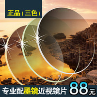 Sports Butterfly Man A class to strengthen and hard sunglasses sunglasses sunglasses myopia myopic lenses Progressive lenses color