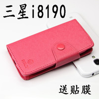 For Apple iPhone Metal Imitation leather Samsung I8190 i8190 leather protective sleeve contrast color i8190 mobile phone shell protective shell casing S3 MINI