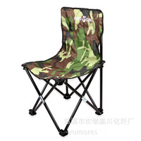 Fishing chair  Multi-function portable outdoor chairs  Fishing Chair Camouflage Folding Chair Multi-function portable outdoor chairs Beach chairs Camping chair #AF702