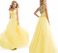 2014 light yellow Ball Gown Straps With Beaded Tulle Long Pr...