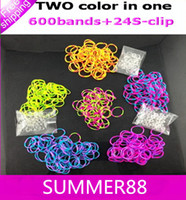 Wholesale 2014 TOW colors in one in neon DIY loom bands colorful Rubber band band S clip colors for choose
