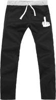 Pants Men Bootcut Hip Pop Men's Sports Casual Long SweatPants Fuck Sport Sweat Pants Men