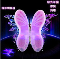 Wholesale Ultraviolet sterilizing Constant temperature dryingbaking shoes warm feet shoes drying device E0009