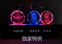 Wholesale Top quality Pendant LOL Game Key Chain Crystal LED Colorful Light KeyChain Gift