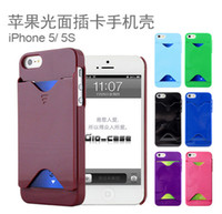 Cheap Rainbow color Plastic Cover PC Case with credit card slot Cases for iphone 5 5S without retail package shell via Hong Kong Post