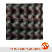 Wholesale P6 Suningup outdoor LED display module