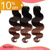 "Ombre Hair Length 14"" - 30"" Brazilian Human Hair Ext..."