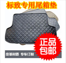 2pcs Pulchritudinous after the trunk mat dedicated trunk mat auto car parts repair Accessories care Refit shop online