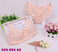 Wholesale Spring Slim Sexy lingerie lace transparent breathable bra bra set gather significantly smaller eight color optional