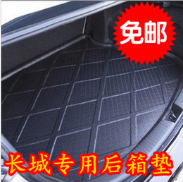 2pcs Great wall trunk mat c30 c50 haversian h6 m4 h5 h3 car refit accessories auto repair parts wholesale shop lumibien store