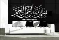 Wholesale High quality Home stickers Wall decor Art Decoration Vinyl islamic design muslim No14 cm