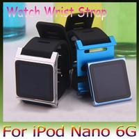 Generation II iPod Nano 6g For iPod Nano Yes Generation II LunaTik LYNK all metal Aluminum Watch Band Wrist Strap for iPod Nano 6g 1psc Free Shipping